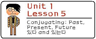 Lesson 5 picture