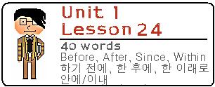 Lesson24picturegg
