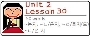 Lesson30a