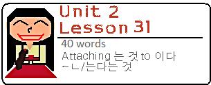 Lesson311
