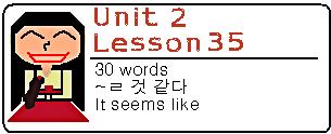 Lesson35pic