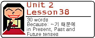 Lesson38picture