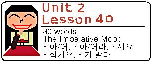 Lesson40pic