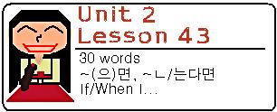 Lesson43pic