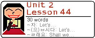 Lesson44picn