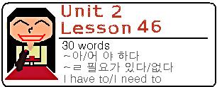 Lesson46pic