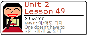 Lesson49picn