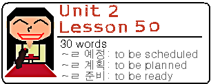 Lesson50pic