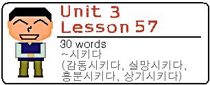 Lesson57pic