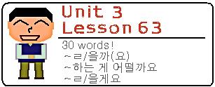 Lesson63pic
