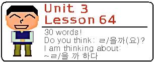 Lesson64pic
