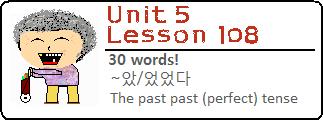 Lesson108pic