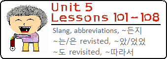 Lessons101108pic