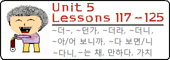 Lessons117125pic