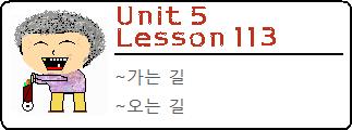 Lesson113pic