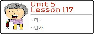 Lesson117pic
