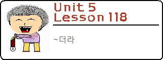 Lesson118pic