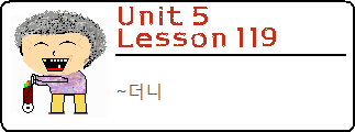 Lesson119pic