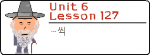 Lesson127pic