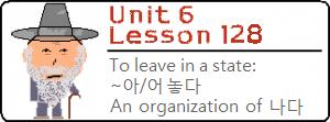 Lesson128pic
