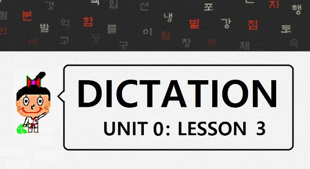 Korean Dipthongs: Complex Vowels | HowtoStudyKorean